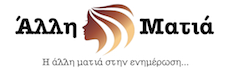 Allimatia logo