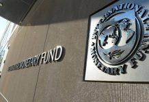To ΔΝΤ ζητάει η Νέα Δημοκρατία τι θα κάνει ;
