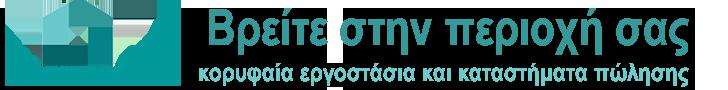 ftiaxnospiti.com