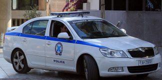 Προμήθειας αστυνομικού εξοπλισμού στο Επιχειρησιακό Πρόγραμμα της Περιφέρειας Στερεάς