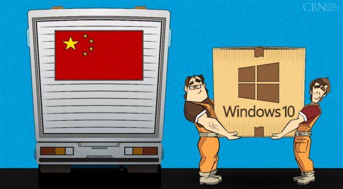 Windows 10, μία ειδική έκδοση για την Κινέζικη κυβέρνηση