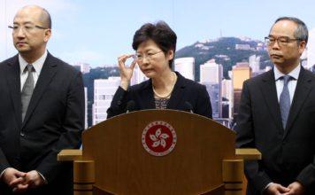 Χονγκ Κονγκ Carrie Lam