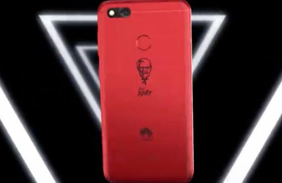 Huawei KFC