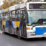 Στάση εργασίας έχουν σήμερα τα Λεωφορεία πως θα κινηθούν