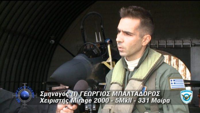 Βρέθηκε η σορός του άτυχου πιλότου Γιώργου Μπαλταδώρου