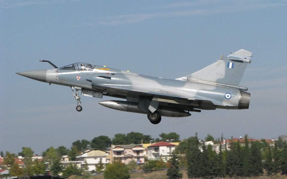 Νεκρός ο πιλότος του Mirage που κατέπεσε στην Σκύρο