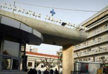 Σκηνοθετημένη η ληστεία στο Ιπποκράτειο νοσοκομείο Θεσσαλονίκης
